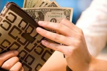 spend-money